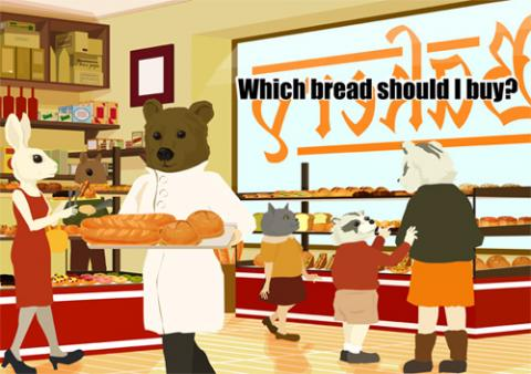 Bear Bakery