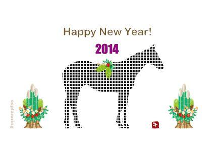馬のイラスト年賀状テンプレート