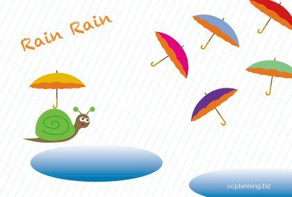 雨がさとかたつむり