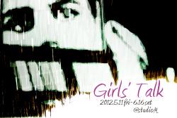 Girls' Talk展