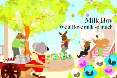 Milk boy