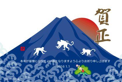 申年の猿のイラスト年賀状