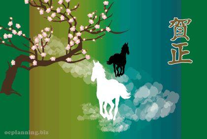 ジルとチッチの馬のイラスト年賀状