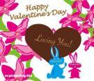 ジルとチッチのバレンタイン